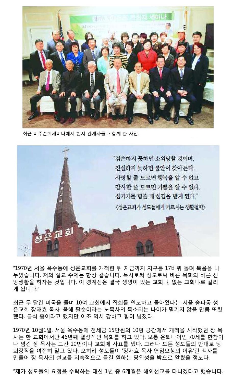 신문기사 2 수정본.jpg