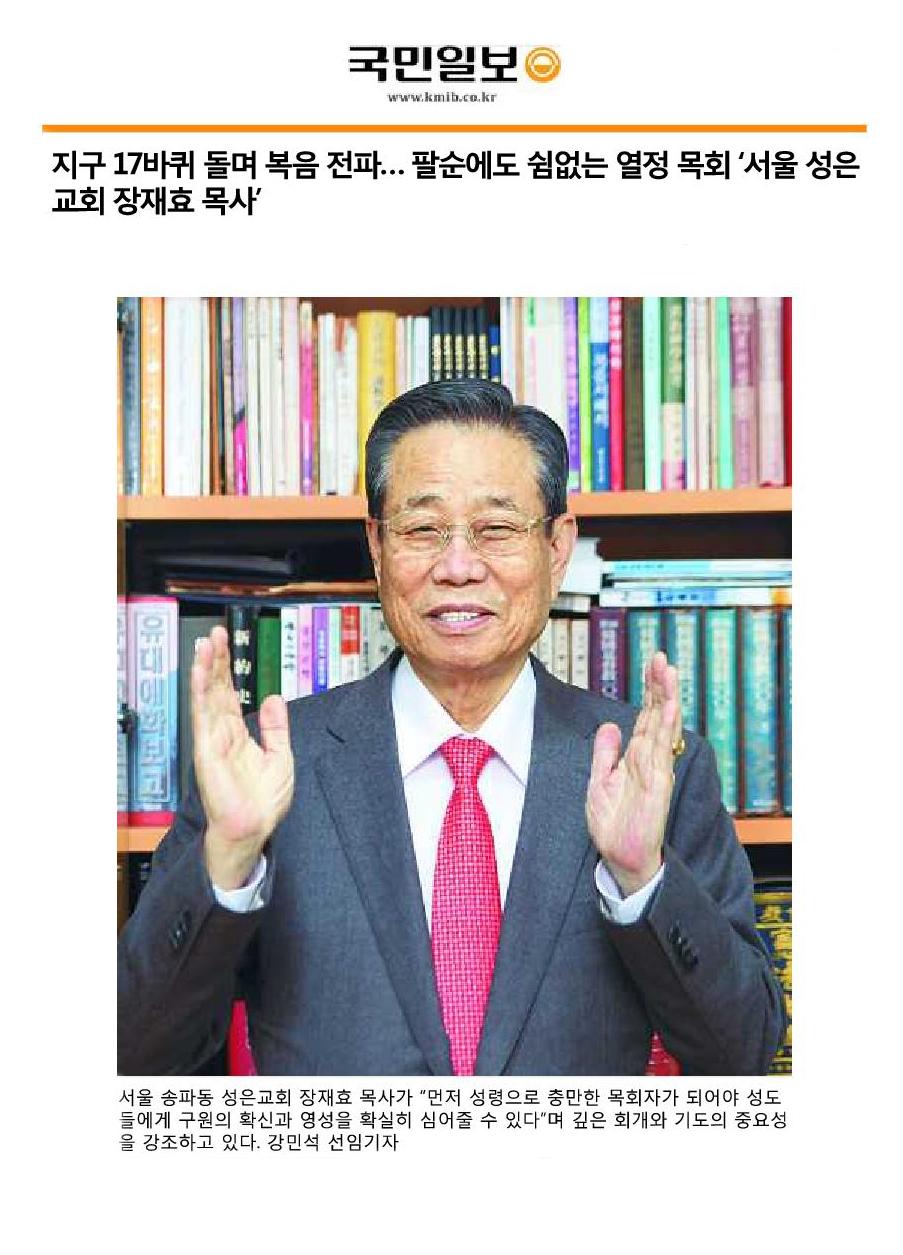 신문기사 1 수정본.jpg